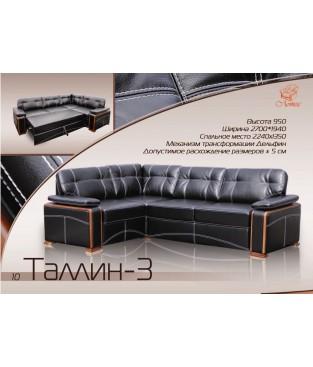 "Угловой диван ""Таллин-3"""
