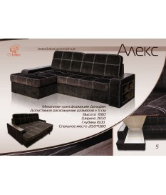 """Угловой диван """"Алекс"""""""