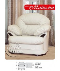"""Кресло """"Майами"""""""