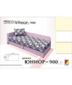 Диван Юниор - 900