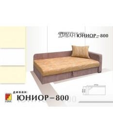 Юниор - 800
