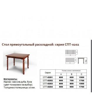 Стол СПТ-0201