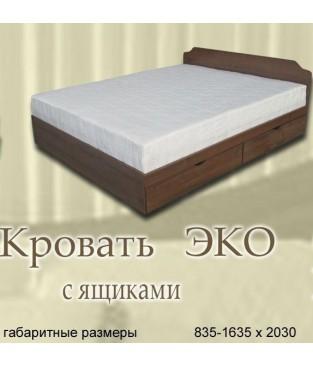 """Кровать """"Эко"""" С Ящиками"""