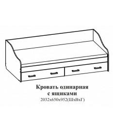 Кровать одинарная с ящиком