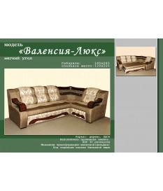 "Угловой диван ""Валенсия люкс"""
