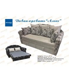 """Диван-кровать """"Алекс"""""""