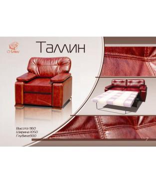 """Кресло """"Таллин"""""""