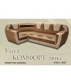 """Угловой диван """"Комфорт Люкс""""+ столик с нишей"""