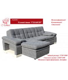 "Угловой диван ""Гэлакси"""