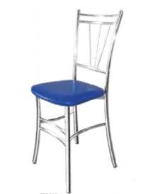 Стул Луч (Мир стульев)